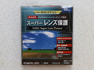 MARUMI DHG Super Lens Protect