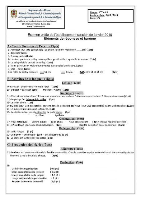 الامتحان الموحد على صعيد المؤسسة في مادة الفرنسية دورة يناير 2019 مع الأجوبة و سلم التنقيط آسا الزاك