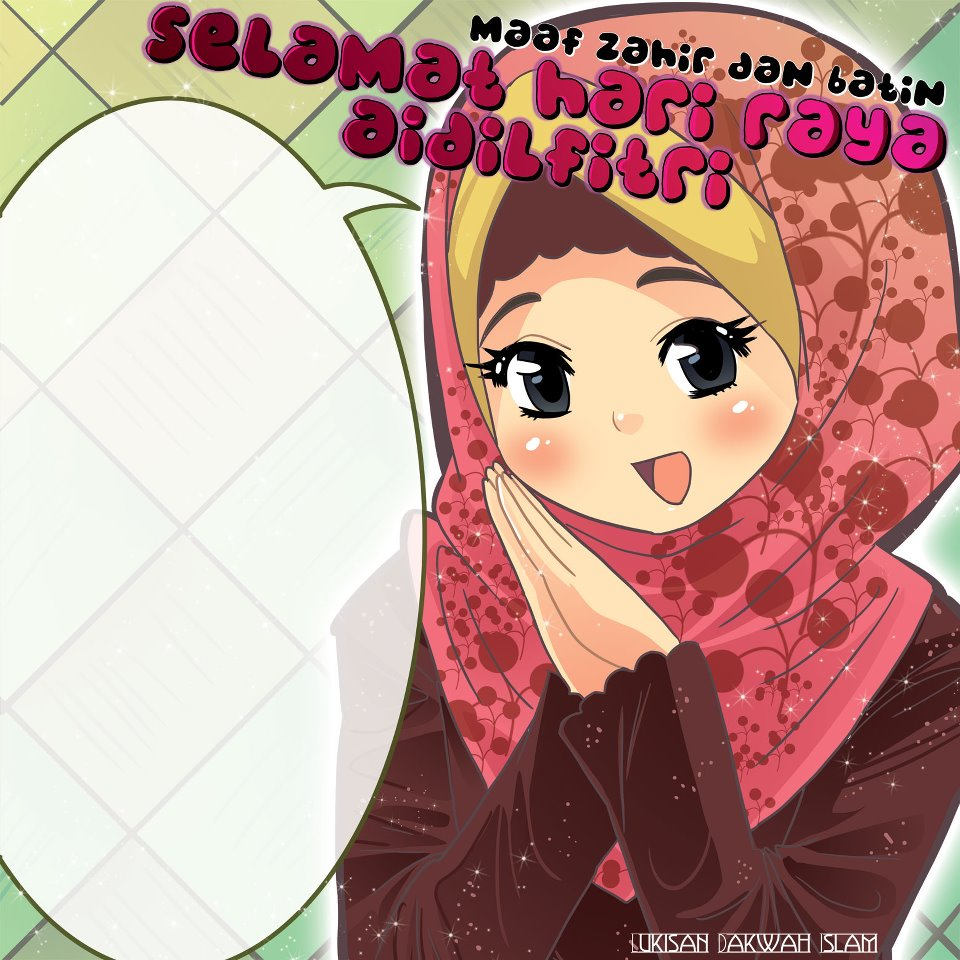 :.Mendidik Jiwa Nurani.:: Ramadhan & Aidilfitri 1433H