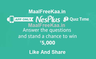 Amazon NesPlus Quiz Answer Here