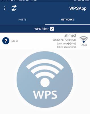 تحميل تطبيق Wpspp لفتح شبكات الواي فاي المحمية بكلمة مرور بدون روت