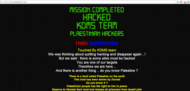 Antivirus firm ESET and BitDefender website Hijacked by Pro-Palestinian Hackers