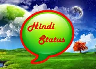 Best_whatsapp_status_for_hindi