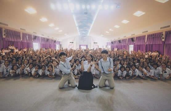 แก้ม วิชญาณี - รถโรงเรียน High School Reunion