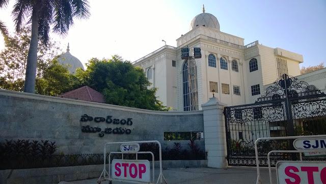 Museum In Hyderabad India
