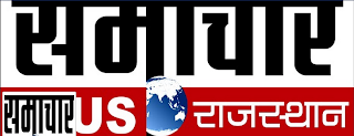 Samachar Plus Rajasthan and Samachar Plus UP / UT Changed Frequencies on Intelsat 20