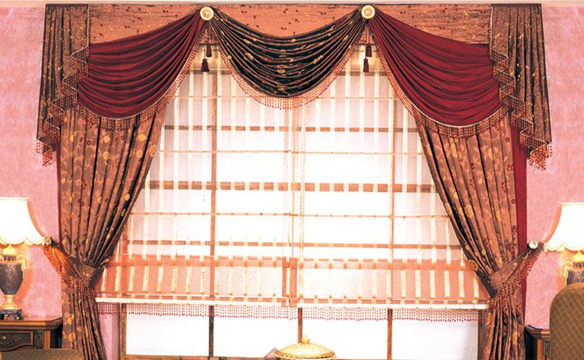 Curtain Tape Heading Headings Hooks How To Sew