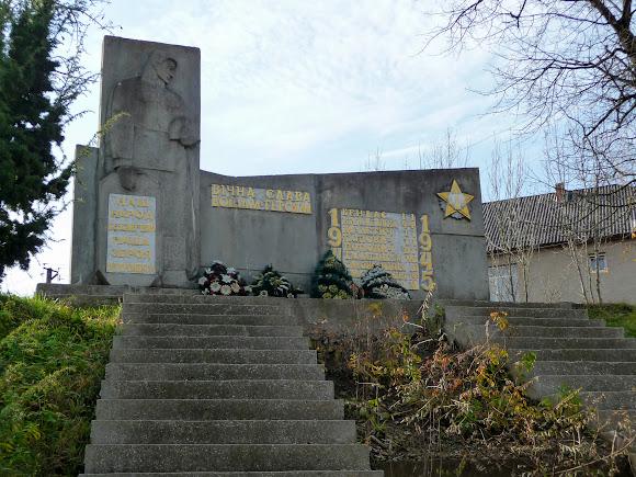 Голубине. Військовий меморіал