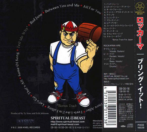 ROCKARMA - Bring It! [Japanese Edition +1] back