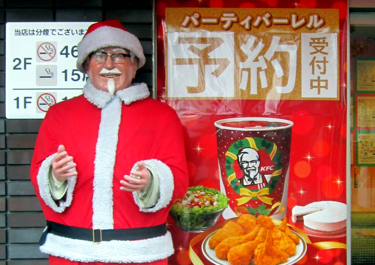 Image result for japan kfc christmas