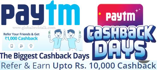 Paytm Refer & Earn Upto 1000 Cashback - Earn Money Online