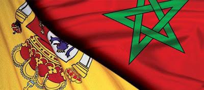 إسبانيا: منح الماستر لفائدة الموظفين والمستخدمين بالمؤسسات العمومية 2016