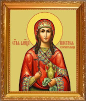 святая целительница Анастасия
