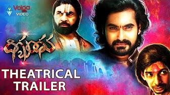 Watch Digbandhana 2016 Telugu Movie Trailer Youtube HD Watch Online Free Download