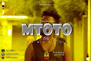 Download Audio | Pollo Munyama - Mtoto