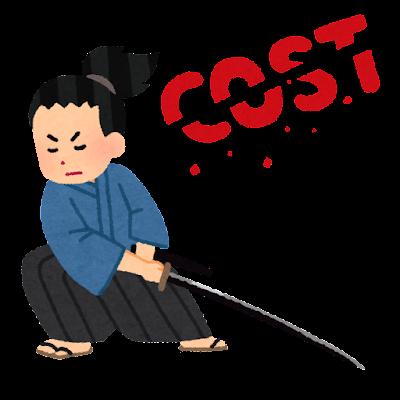 コストカットする侍のイラスト