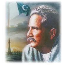 Happy Birthday Allama Muhammad Iqbal..