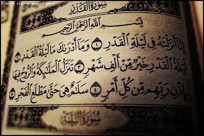 بالفيديو، شاهد كيف حدد الشيخ الشعراوي ومعه شيخ مشايخ السعودية ليلة القدر، لا يفوتك واليوم ليلة 27 رمضان !