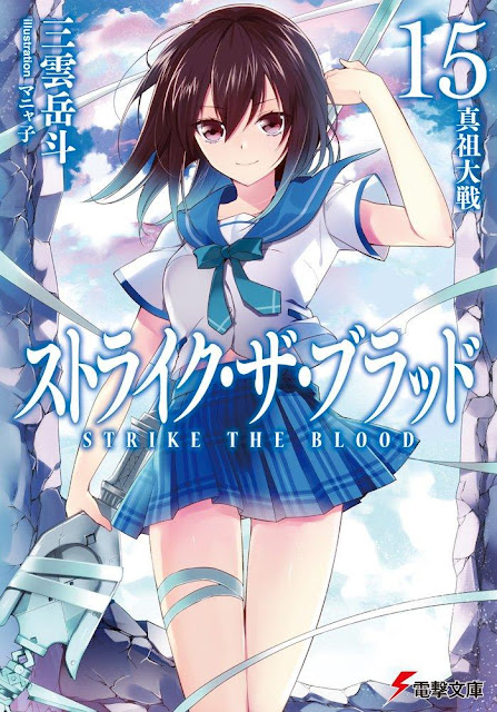 Tom 15 Strike the Blood
