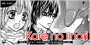 http://darkstorm-tm.blogspot.com/2015/06/kare-no-iinari-one-shot.html