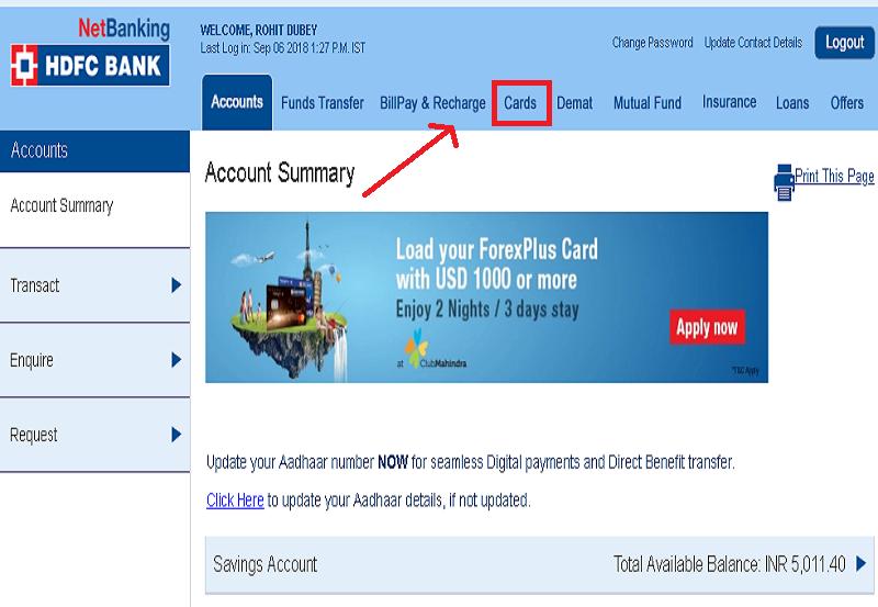 Hdfc Credit Card Login Yojana Sarkari -