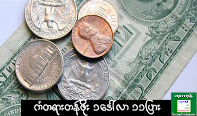 Price of Luck is only 1$ and 11cents