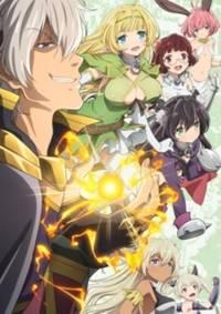 anime romance fantasy terbaru 2018