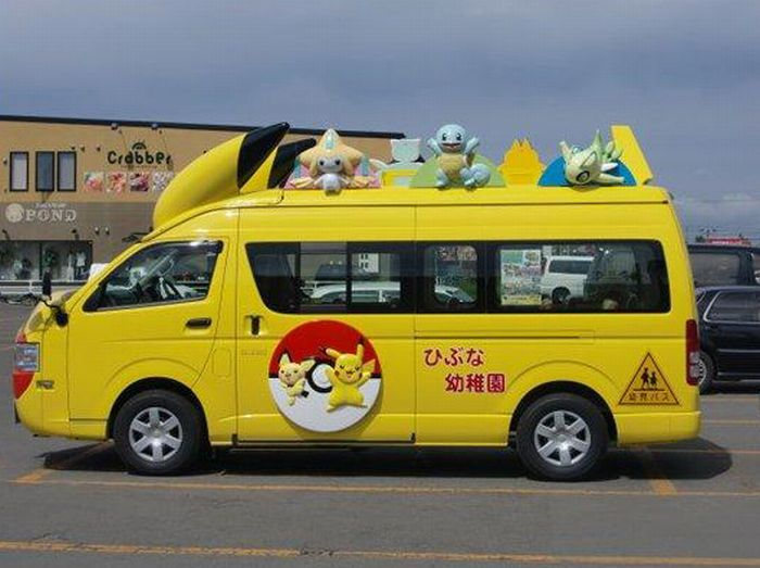 Cute Japanese School Buses Damn Cool Pictures