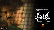 Ghatana Movie Posters-thumbnail-9