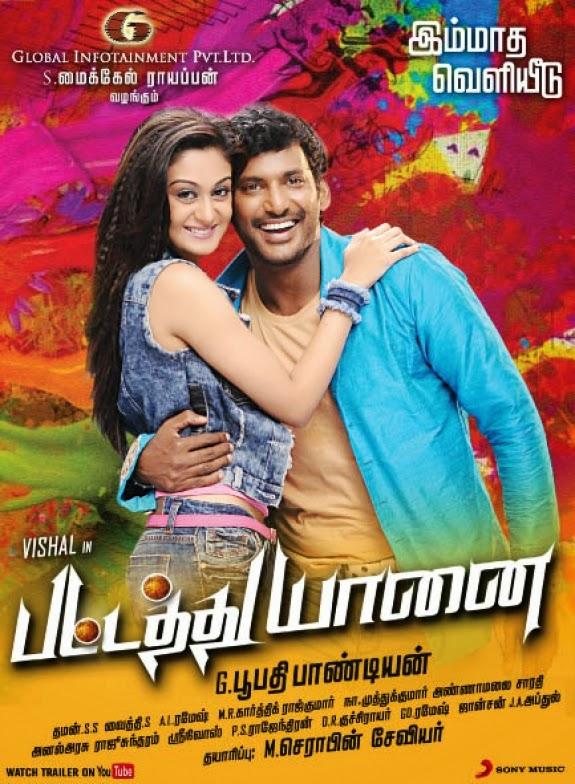 Aathi Movie Mp3 Songs Download Starmusiq