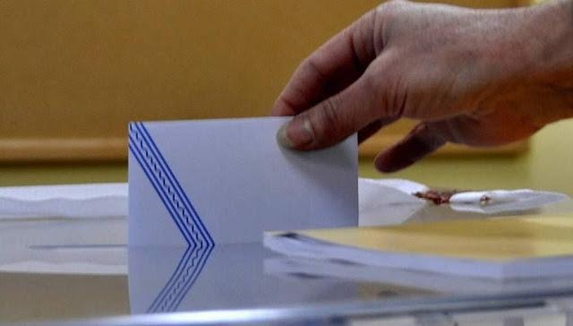 Πρέβεζα: 67.248 οι ψηφοφόροι στην Π.Ε. Πρέβεζας