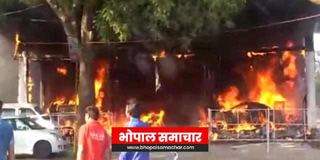 गोपाल मिगलानी के कार शोरूम में आग, 4 नई कारों सहित सारा सामान राख   BETUL MP NEWS