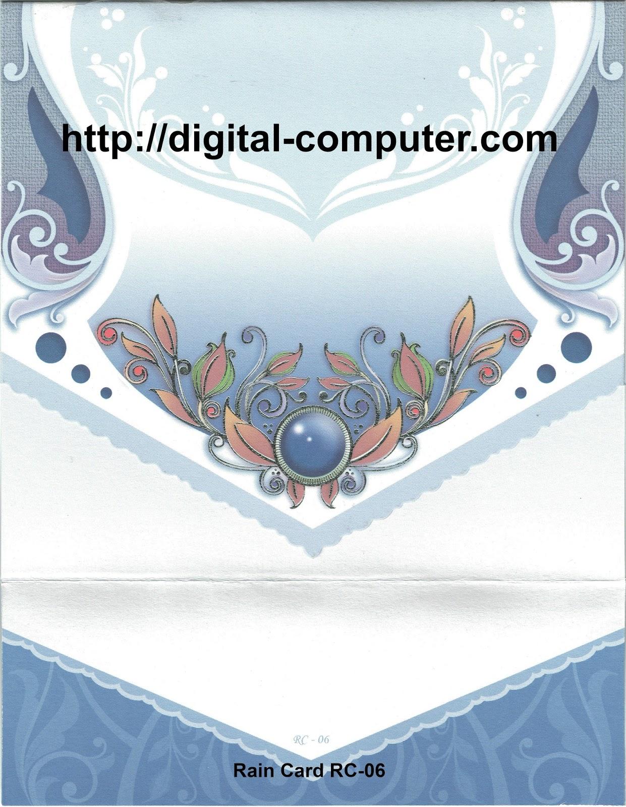 Undangan Softcover RC-06