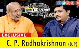 Agni Paritchai 12-11-2016 Exclusive Interview With C. P. Radhakrishnan (BJP) | Puthiya Thalaimurai Tv
