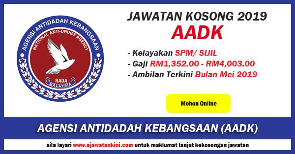Jawatan Kosong 2019 AADK