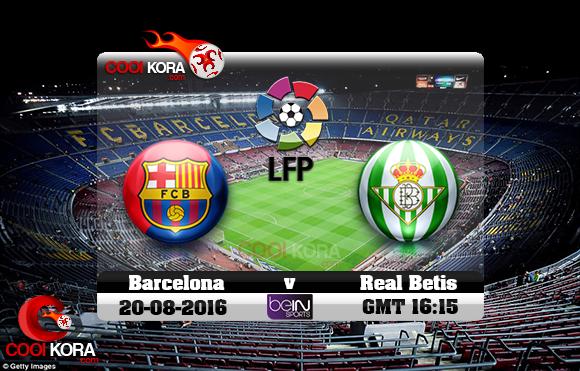 مشاهدة مباراة برشلونة وريال بيتيس اليوم 20-8-2016 في الدوري الأسباني
