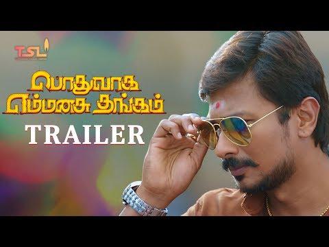 Podhuvaga EmManasu Thangam  Trailer