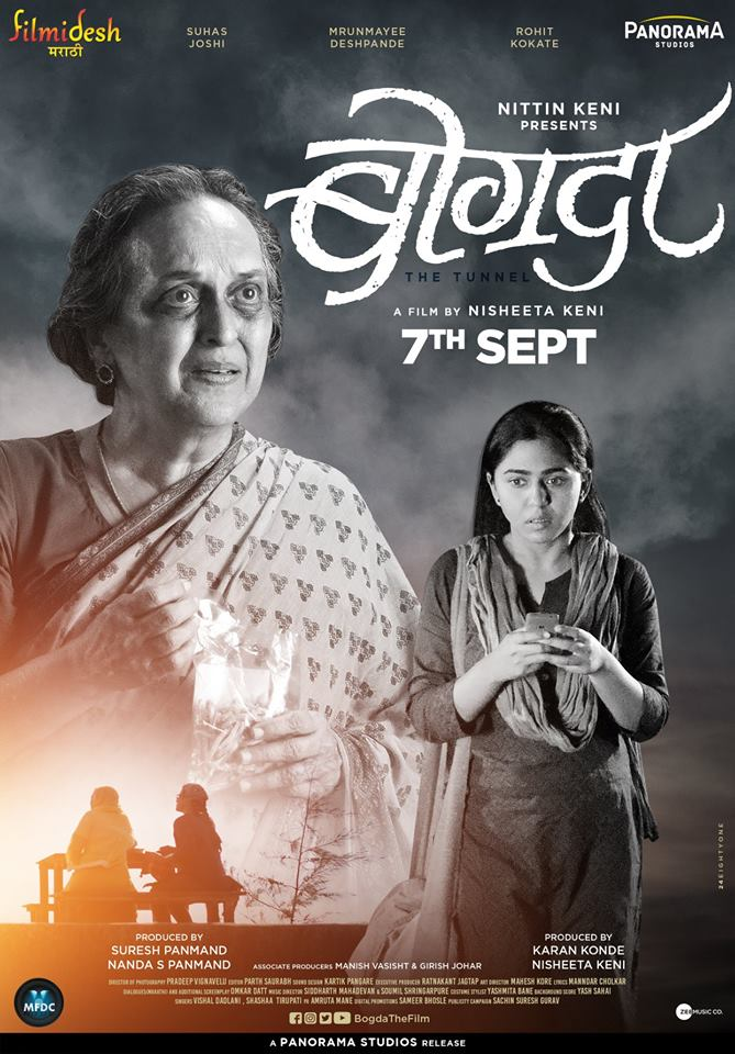 Bogda 2018 Marathi 720p WEB-DL 1.2GB