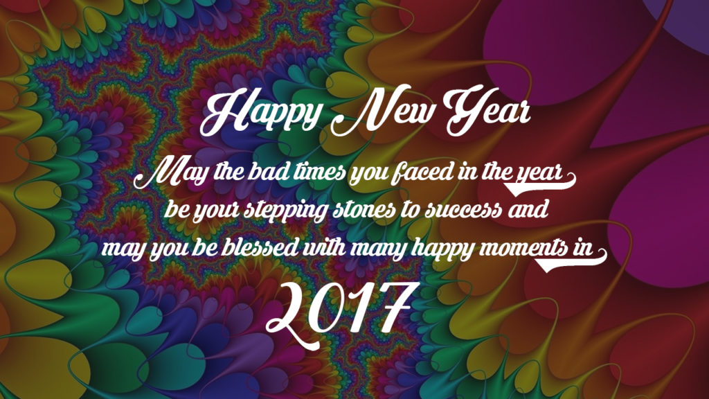 happy new year 2017 hd wallpapers 56