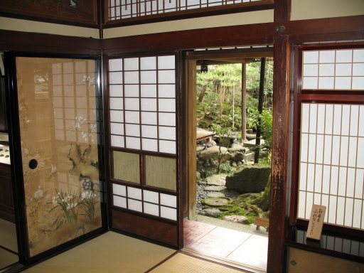La casa giapponese davide sarrecchia for La casa giapponese