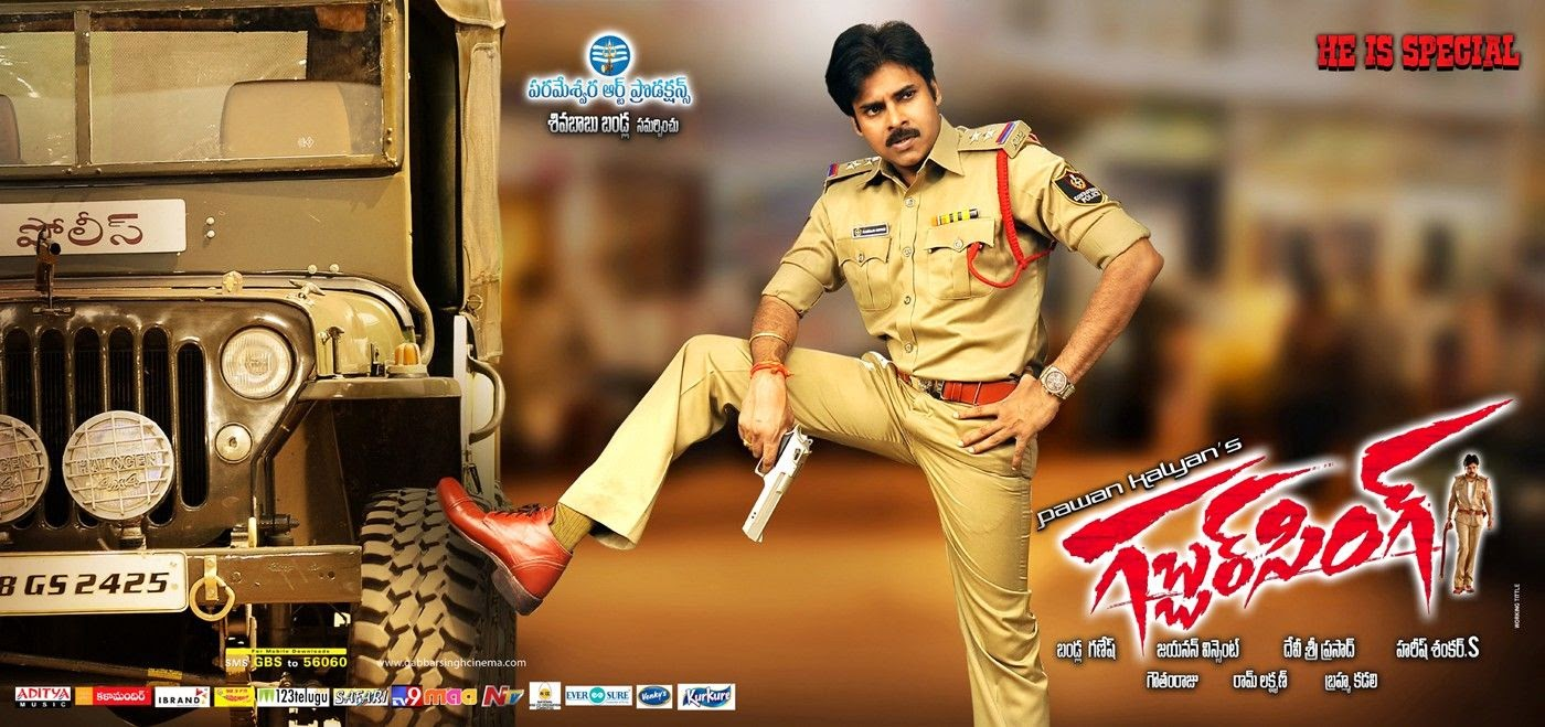 Pawan Kalyan, Shruti Haasan film Gabbar Singh wiki, worldwide box office collection a lifetime distributor share of INR 68 crore, it budget 32.00 Crores