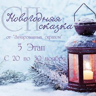 http://charmedscrap.blogspot.ru/2016/11/5_20.html
