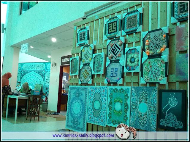 Islamic Arts Garden Complex @ Selangor