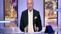 برنامج علي مسئوليتي حلقة الاحد 5-3-2017 مع احمد موسى