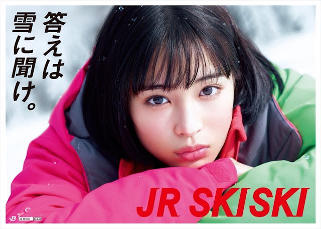Suzu Hirose 広瀬すず Photos 08
