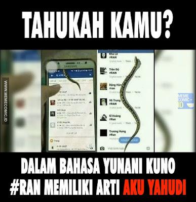 8 Meme 'Ular di Facebook' Ini Sindir Kamu yang Dibodohi Ketik #RAN