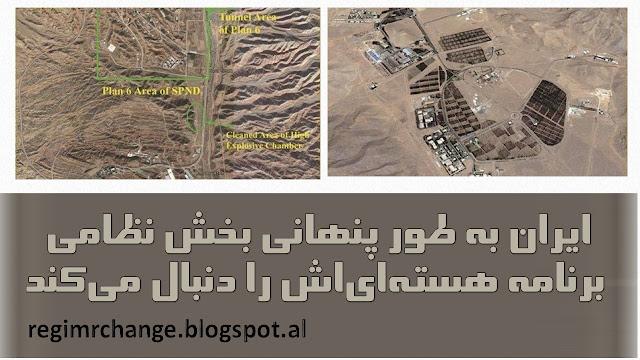 فاکسنیوز :ایران به طور پنهانی بخش نظامی برنامه هستهایاش را دنبال میکند