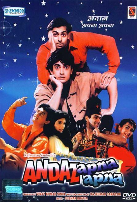 Hindi Funny Movies