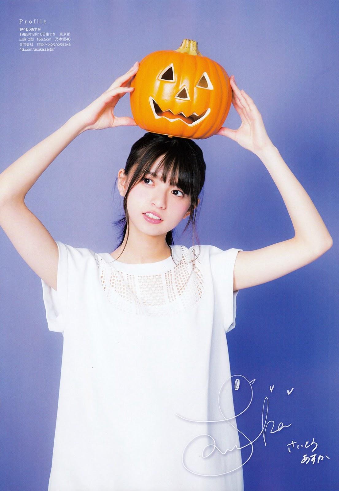 Saito Asuka 齋藤飛鳥 Nogizaka46, CM NOW 2016.11 Part01