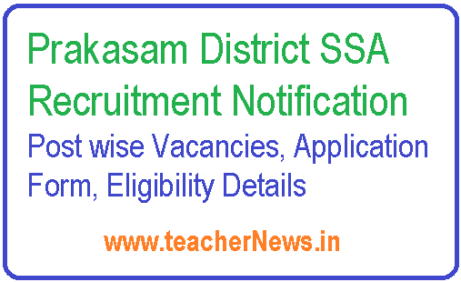 Prakasam District SSA Recruitment Notification 2018 - Vacancies, Apply Details